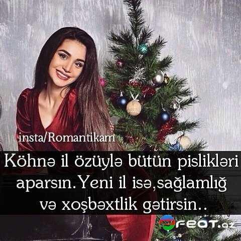 Yeni Il Yazili Səkilləri 2017 4 Yazili Sekiller Yeni Il Xatirla Meni 2017 Foto Saxta Baba Yolka Instagram