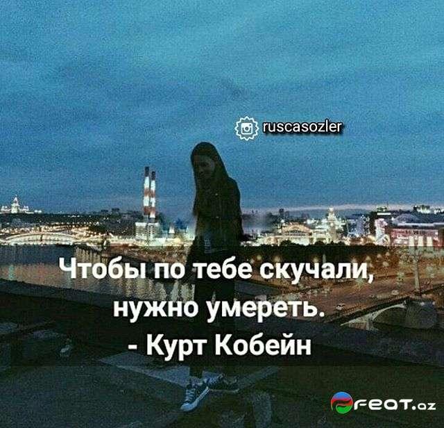 Rusca Sozlər Yazili Səkillər Feat Az Sekiller Xeberler Melumatlar
